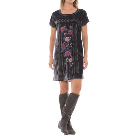 Chelsea & Theodore Flower Embroidery Velvet Dress - Short Sleeve (For Women)