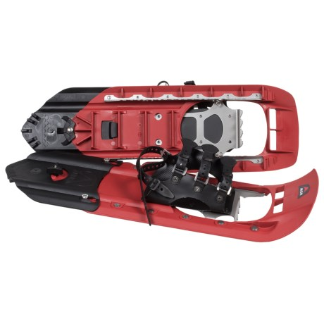 """MSR Denali Classic Snowshoes with 4"""" Classic Tails - 22"""""""