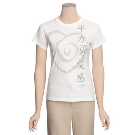Trust Your Journey PSCLG T-Shirt - Organic Cotton, Short Sleeve (For Women)