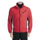 Columbia Sportswear Trail Line Jacket - Omni-Shield® (For Men)