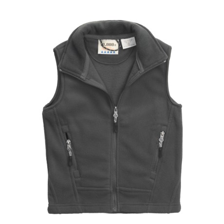 10,000 Feet Above Sea Level Fleece Vest - Mock Neck (For Youth Boys)