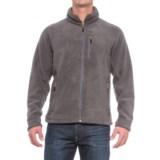 New Balance Fleece Jacket - Full Zip (For Men)