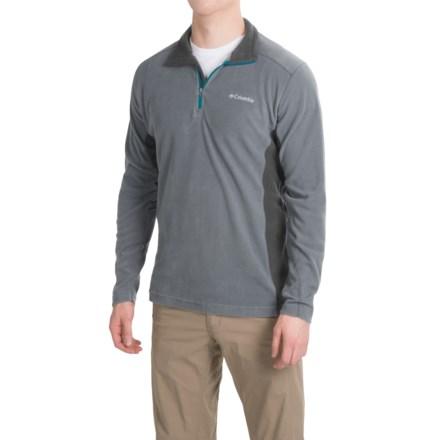 Columbia Sportswear Klamath Range II Shirt - Zip Neck, Long Sleeve (For Men) in Grey Ash/Grill - Closeouts