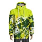 Oakley Entire Jacket - Waterproof, Insulated (For Men)