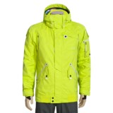 Oakley Ampiler Ski Jacket - Waterproof, Insulated (For Men)