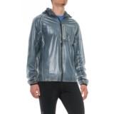 Saucony Exo Jacket - Waterproof (For Men)