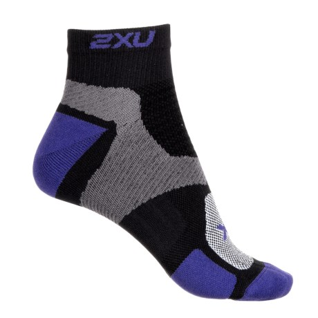2XU Vectr Training Socks - Ankle (For Women)