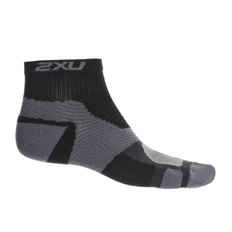 2XU Vectr Training Socks - Below the Ankle (For Men)