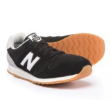New Balance 520 Sneakers (For Boys)
