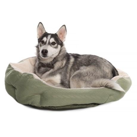 "Comfortable Pet Orthopedic Foam Knit Cuddler Pet Bed - 24x24"""