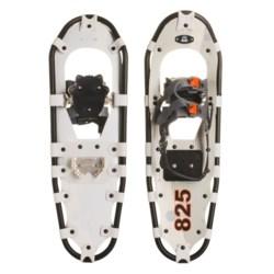 "Yukon Charlie's Pro Guide Snowshoe Kit - 25"" Snowshoes, Bag, Poles"