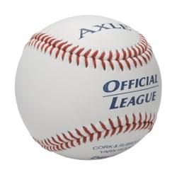 Diamond Axle Deuce Official League Practice Baseballs - Dozen