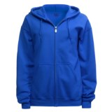 Gildan Zip Hoodie (For Men and Women)