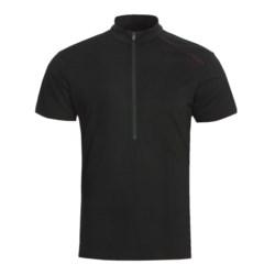 Icebreaker GT Bike Commute Cycling Jersey -  Merino Wool, Zip Neck, Short Sleeve (For Men)