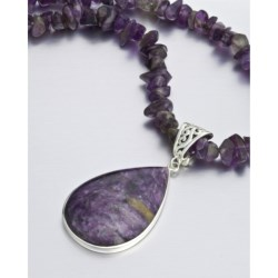 Aluma USA Amethyst Necklace - Enhancer Pendant, 20""