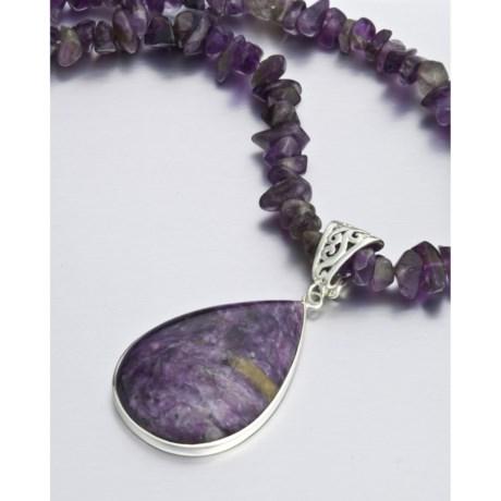 "Aluma USA Amethyst Necklace - Enhancer Pendant, 20"""
