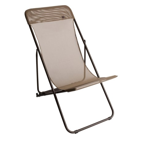 Lafuma Transatube Batyline Lounge Chair - Folding