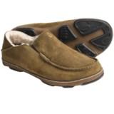 Olukai Moloa Hulu Shoes (For Men)