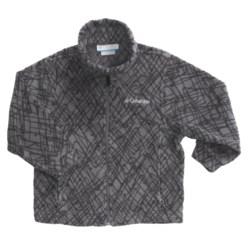 Columbia Sportswear Zing Jacket - Fleece (For Youth Boys)