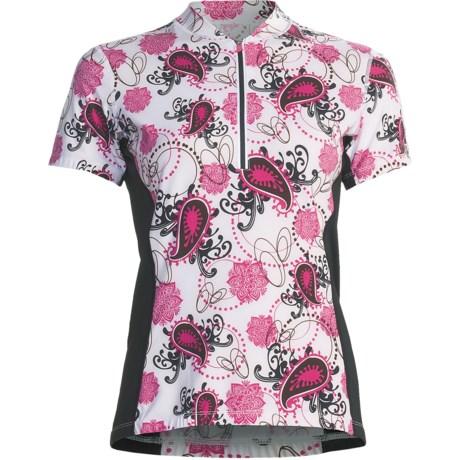 Skirt Sports Cycling Jersey - Zip Neck, Short Sleeve (For Women)