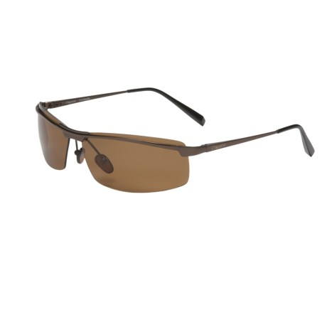 Coyote Eyewear MP-02 Sunglasses - Polarized