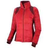 Columbia Sportswear Lush Plush Omni-Heat® Fleece Jacket - Insulated (For Women)