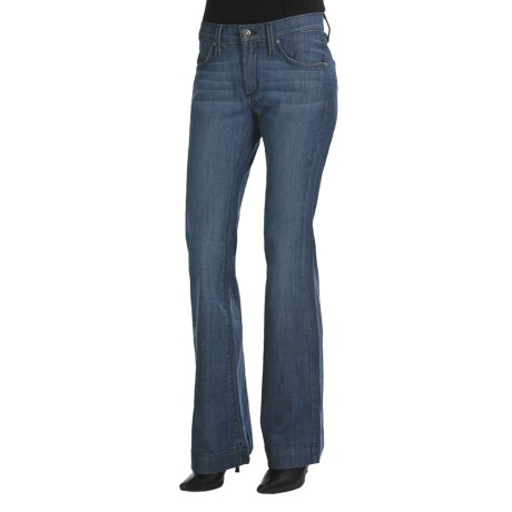 James Jeans Humphrey Flare Denim Jeans (For Women)