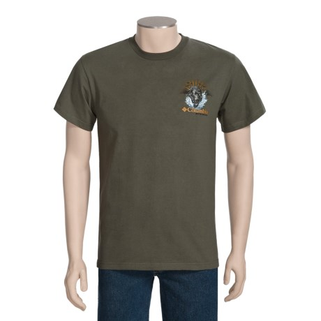 Columbia Sportswear Labapallooza T-Shirt - UPF 15, Short Sleeve (For Men)
