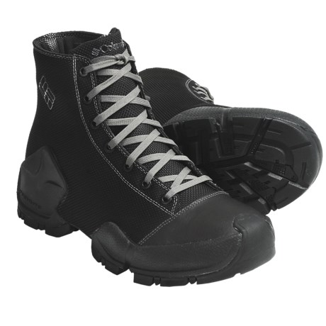 Columbia Sportswear Agent X Omni-Heat® Ballistic Winter Boots - Waterproof (For Men)