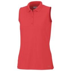 Columbia Sportswear Innisfree Polo Shirt - UFP 50, Sleeveless (For Women)