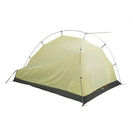 Vaude Hogan UL 2 person tent  sc 1 st  Sierra Trading Post & Vaude Hogan UL 2 person tent - Review of Vaude Hogan Ultralight ...