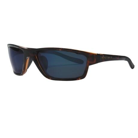 Native Eyewear Versa Sunglasses - Extra Lenses