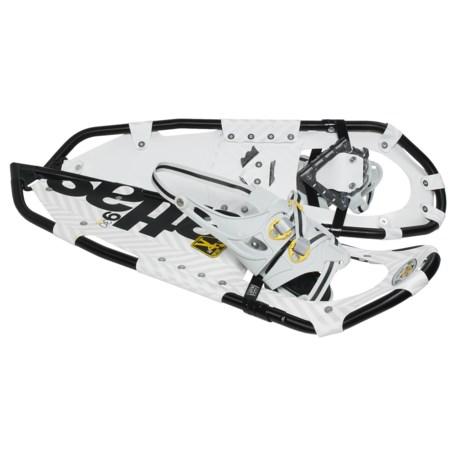 """Atlas 930 Snowshoes - 30"""""""