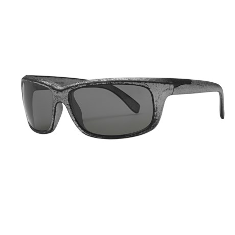 Serengeti Vetera Sunglasses - Polarized, Photochromic, Polar PhD Lenses