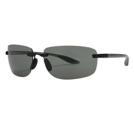 Serengeti Rotolare Sunglasses - Polarized, Photochromic, Polar PhD Lenses