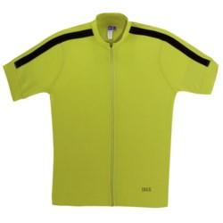 Ibex Giro Cycling Jersey - Merino Wool, Full Zip, Short Sleeve (For Men)