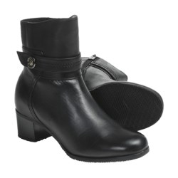 Blondo Lausanne Ankle Boots - Leather (For Women)