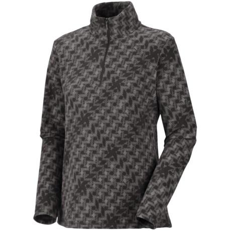 Columbia Sportswear Glacial II Print Pullover - Zip Neck, Fleece (For Women)