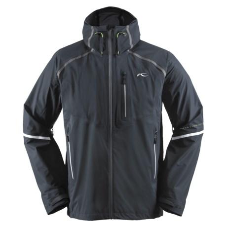 KJUS Panorama Lightweight Jacket (For Men)