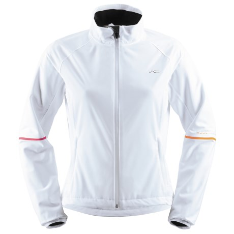 KJUS Glamis Golf Jacket (For Women)