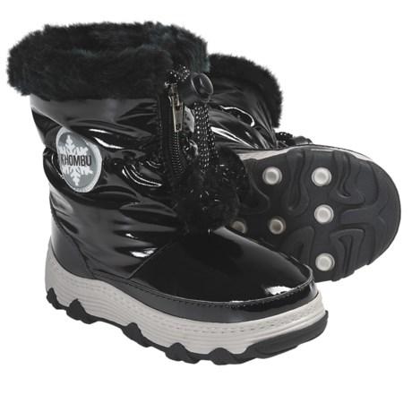 Khombu Moon Traveler Winter Boots - Weatherproof, Insulated (For Little Girls)