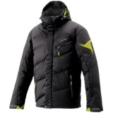 Goldwin Stealth Adflex Down Ski Jacket - H.O.O.D. System (For Men)