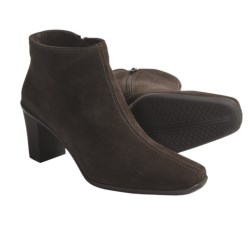 La Canadienne Dixon Ankle Boots - Suede (For Women)