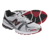 New Balance M880 Running Shoes (For Men)