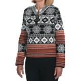 Skadi Alpaca Sweater - Clasp Pullover (For Women)