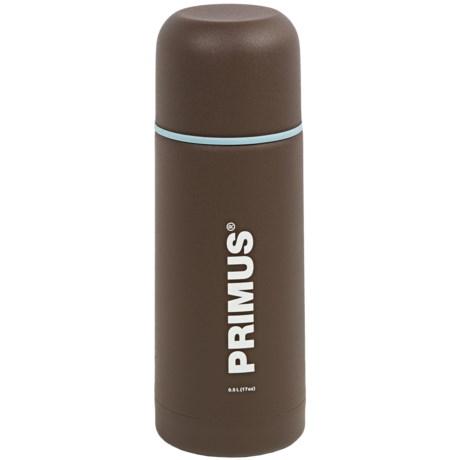 Primus Vacuum Bottle Twin Set - 0.5L