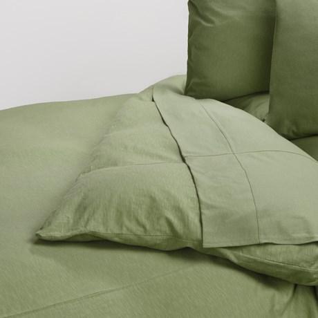 Coyuchi Organic Cotton Slub Jersey Duvet Cover - King