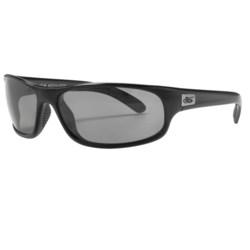 Bolle Anaconda Sunglasses - Polarized Modulator Lenses