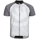 Canari Race Cycling Jersey - Full Zip, Short Sleeve (For Men)