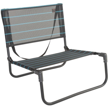 Lafuma CB Folding Chair - Batyline®